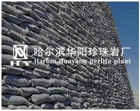 bob足球体育华阳珍珠岩厂